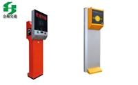 智能电子收费系统 交通收费设施 交通标志牌 防撞桶水马 上海会顺