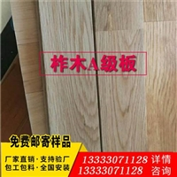 22mm体育馆硬木地板结构及价格分析