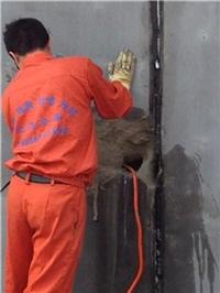 南京市建邺区地下室堵漏专业公司-地下室堵漏