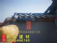 广西钦州屋顶工程平改坡屋面树脂瓦价格