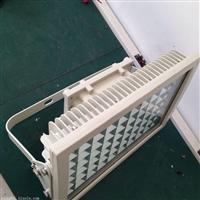 方形70W防爆免维护led灯,免维护led防爆灯,高效节能led防爆灯