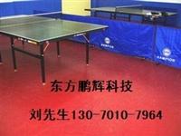 塑胶地板价格 pvc塑胶地板安装 pvc塑胶乒乓球地板