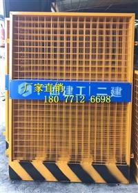 广西安全防护围栏丨南宁建筑铁网防护围网丨井口楼梯口防护栏