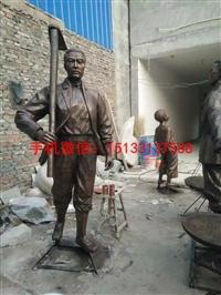 背锄头人物铜雕塑 下地劳动人物铜雕塑制作