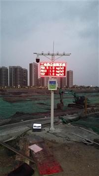 深圳市地铁线工地扬尘监测系统 可对接指定平台