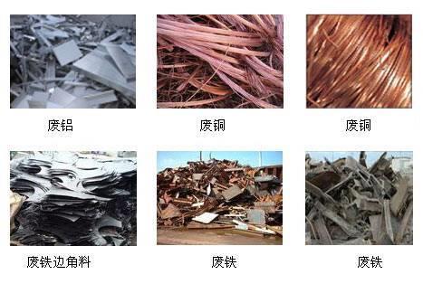 上海废紫铜回收现在多少钱一吨