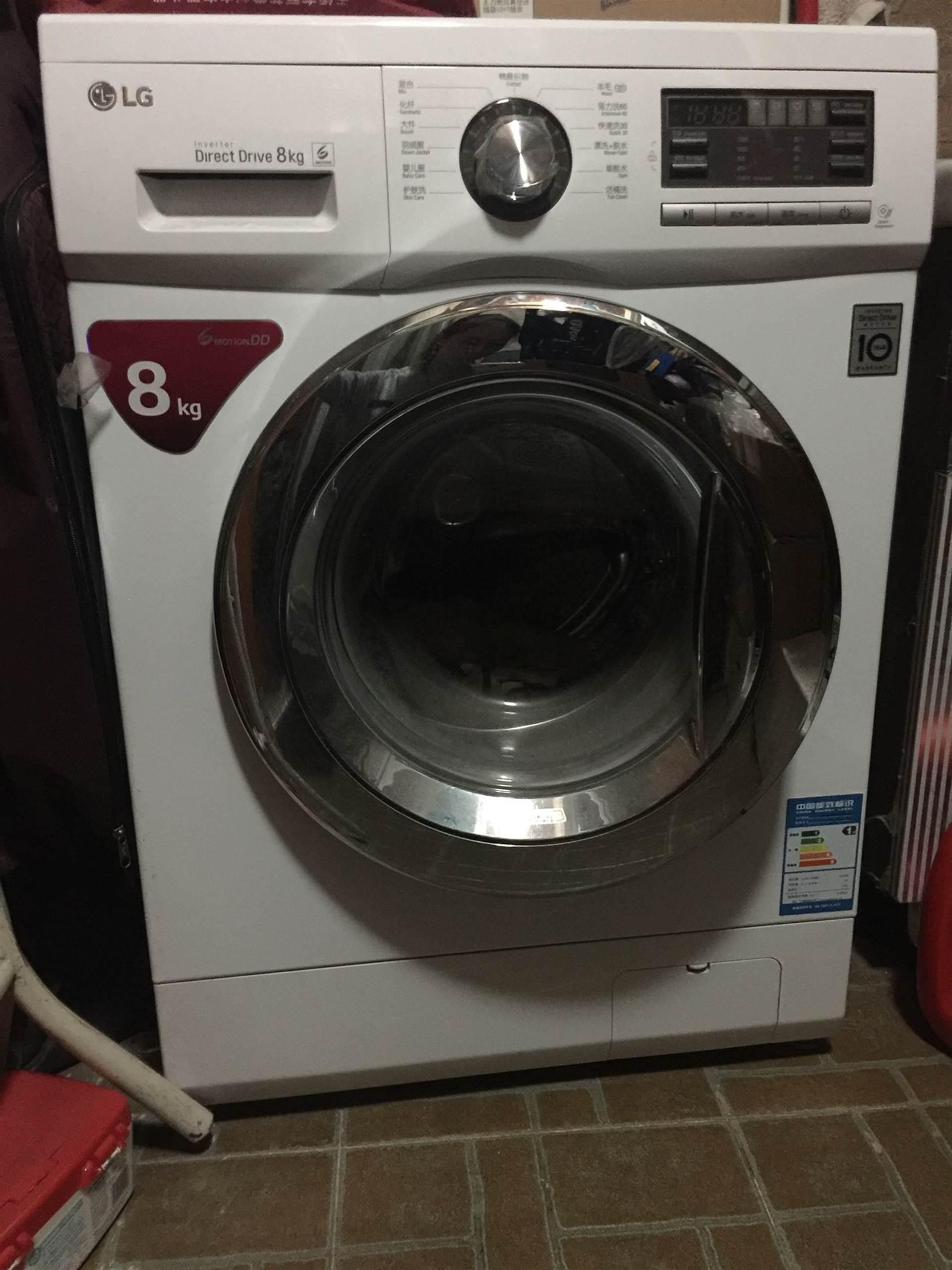 广州荔湾区2018新LG洗衣机维修电话