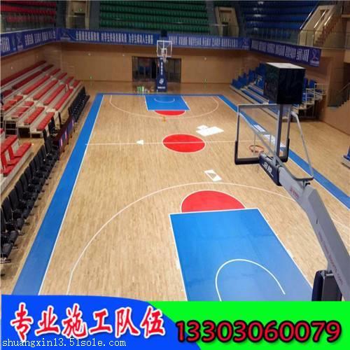 篮球场运动木地板具备三大优势