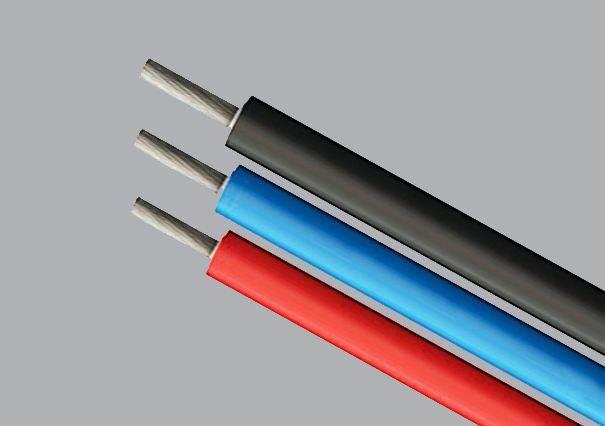 太阳能专用 光伏电缆