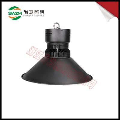 SW7420 LED高顶灯+厂家直销SW7420价格