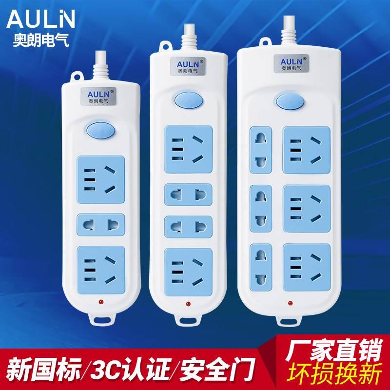 接线板插座AL-609 6位多功能排插 1.8米/3米带保护门拖线板插座