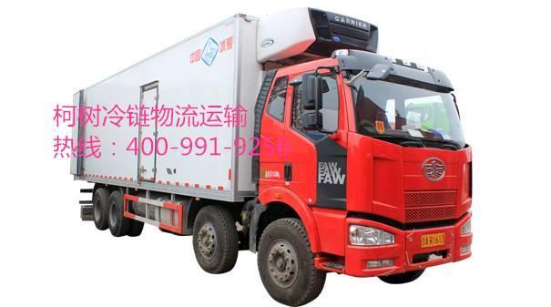 上海到长沙物流公司哪家比较好