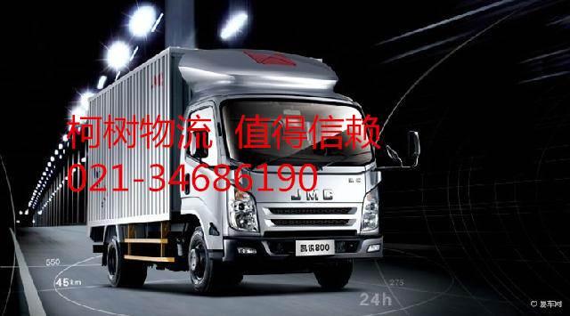 上海到长沙物流公司 上海到全国各地专线物流 欢迎您