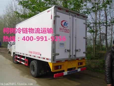 上海到长沙物流公司报价方案