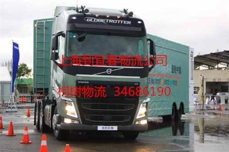 上海到长沙物流公司零担运输费用
