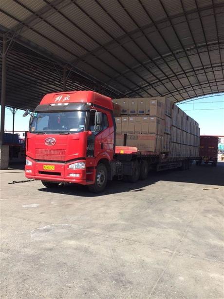 上海到贵阳物流公司托运多少钱