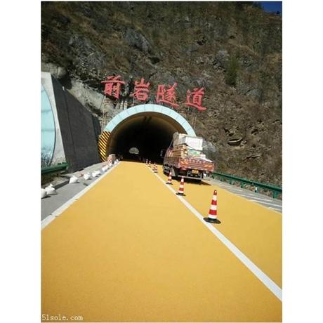 高速隧道彩色陶瓷防滑路面组成结构