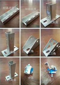 天津光伏支架生产厂家,光伏支架,配件底座