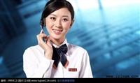 广州LG洗衣机维修售后服务电话