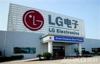 广州从化区lg洗衣机维修电话是多少