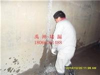 南宁市专业堵漏公司的电话-南宁地下室堵漏的公司