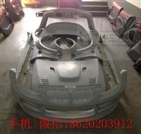 宝马E92 M3 GTS款碳纤维前下巴 前唇 前扰流 改装vorsteiner宽体