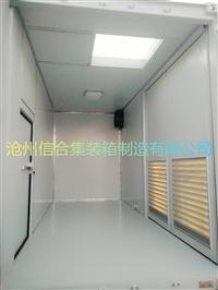 百叶通风设备箱  特种设备集装箱 厂家定制
