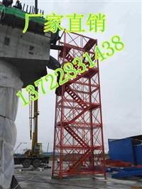 供应河北合理的安全爬梯批发加工河北通达生产厂家
