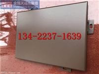 3.0mm氟碳铝单板价格-厂家电话