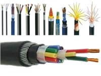 无卤低烟阻燃塑料绝缘电力电缆