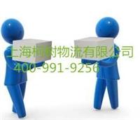 上海浦江镇物流公司有哪几家服务好
