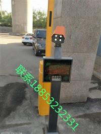 青岛车牌识别系统,黄岛车牌识别停车场