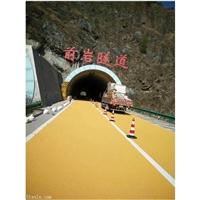 高速隧道彩色陶瓷防滑路面�M成�Y��