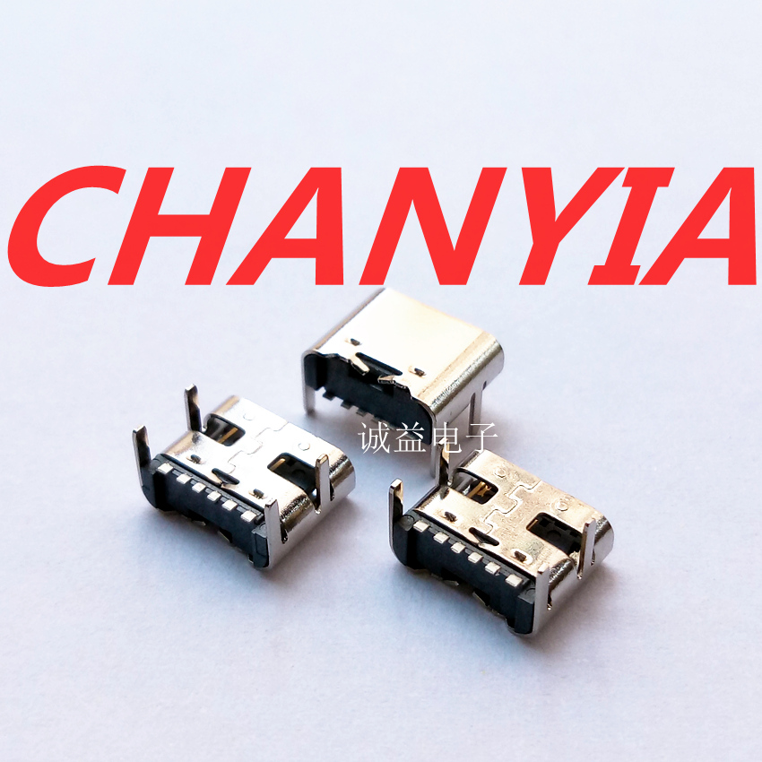 简易type c母座usb3.1连接器6p贴板四脚插板5a大电流充电专用rtm