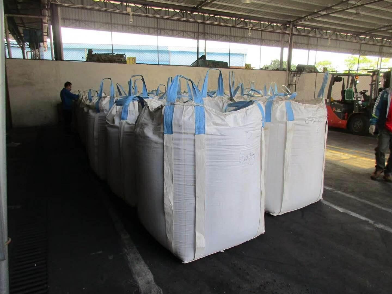 上海港进口塑胶颗粒的时效哪家公司更专业