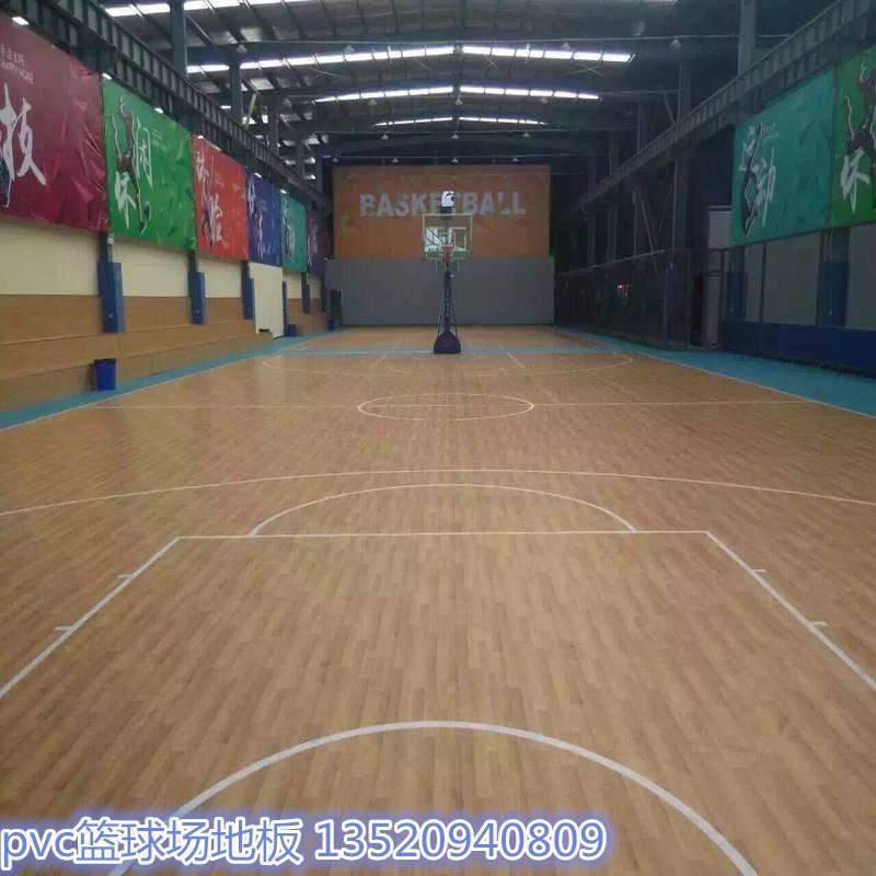 篮球场pvc运动地板厂家 pvc运动地板价格