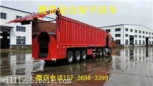 (图)后推式自卸车履带式自卸车后翻自卸半挂车--规格齐全