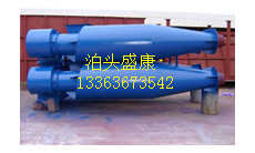 CLT/A型旋风除尘器专业供应
