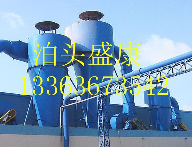多管旋风除尘器我公司专业生产