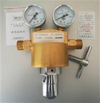 Z0525(RE4PM-G)燃气减压阀-管道气体减压器繁瑞牌上海减压阀门厂