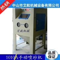铝制品喷砂机生产厂家找艾航机械厂家直销品质保证