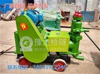 北京泥浆泵多少种