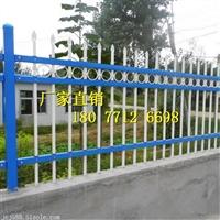 广西锌钢护栏厂丨广西南宁锌钢护栏厂丨南宁锌钢护栏厂