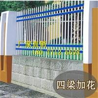 广西铁艺护栏丨南宁锌钢护栏厂丨小区护栏厂家直销