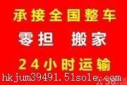 上海到昆明物流公司哪家好