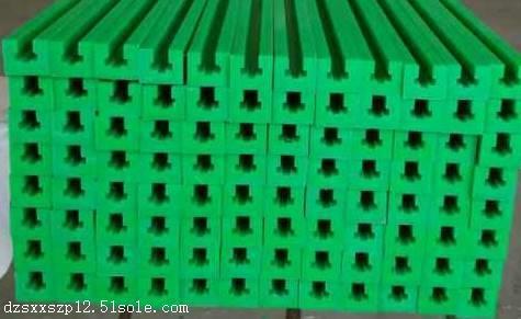 烁兴橡塑加工 高分子聚乙烯大C护条 摩擦条