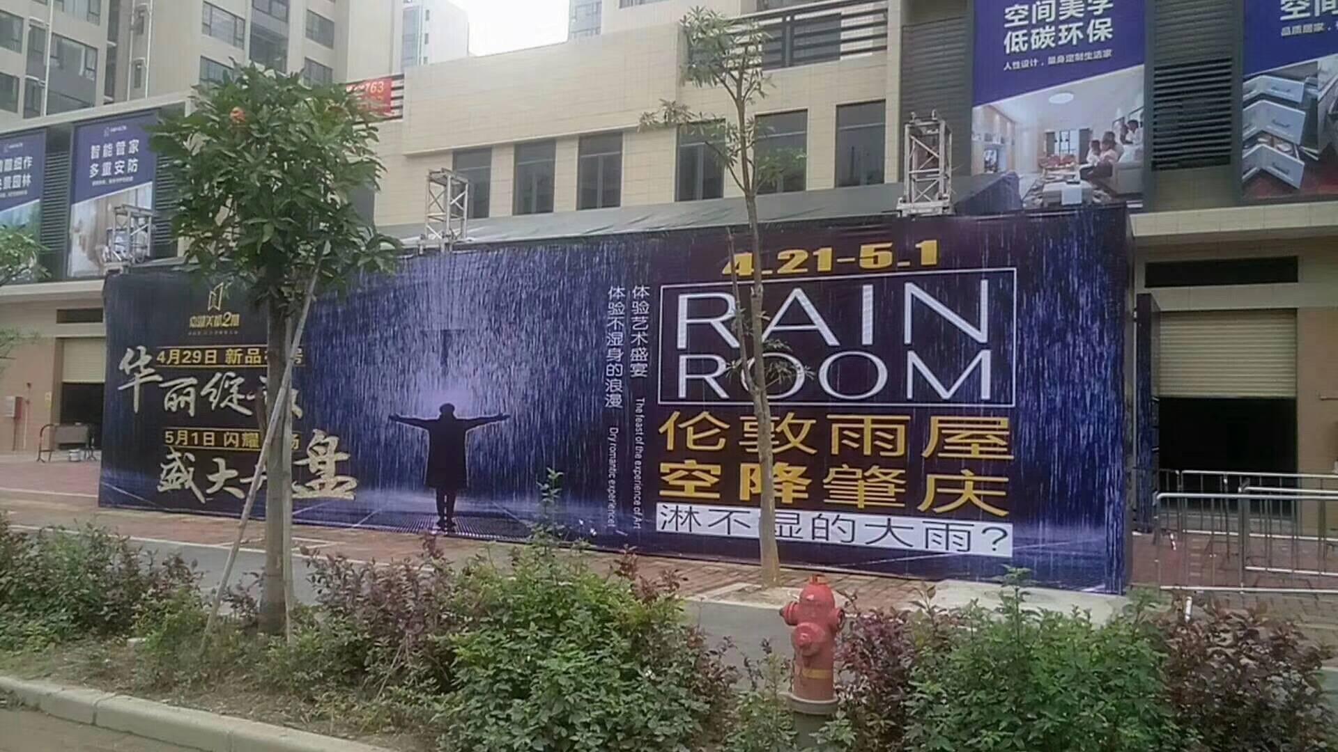 上海盈戈文化传播