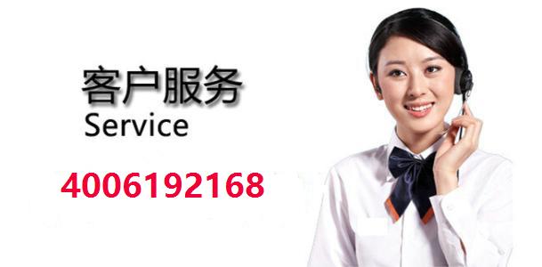 杭州西湖区格力空调售后服务电话号码