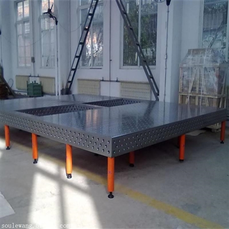 三维焊接平台是什么意思