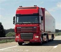 昆山货运公司可免费上门收件